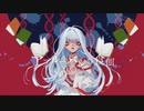 アプルーバルの食餌/flower・鳴花ミコト