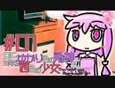 【VOICEROID劇場】RE:ゆかり色の兎神と茜色の少女#01