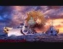 【ゆっくり実況】ぼちぼち頑張る World of WarShips その35【WoWS】