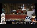 【刀剣乱舞】別本丸の陸奥守と鶴丸でマイクラサバイバル 09【偽実況】