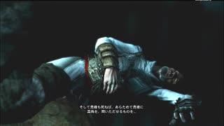 #7-6 再生数15(ry【アサシンクリードリベレーション】