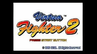 1994年11月00日 ゲーム バーチャファイター2(アーケード) BGM(セガ)