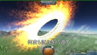 Kenboku Space Kusoasobi . vg3