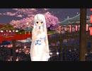 【らぶ式魔白(Mashiro)】紡唄 -つむぎうた- 中国語ver【MMD-PV】1080p