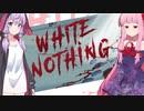 第54位:琴葉茜の闇ゲー#79「雪国たのしい射撃ゲーム White Nothing」