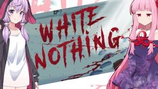 琴葉茜の闇ゲー#79「雪国たのしい射撃ゲーム White Nothing」