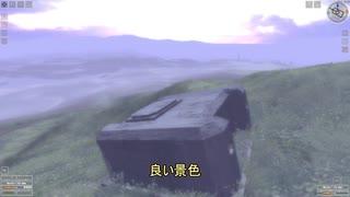 【Steel Fury】字幕プレイ part25【MG42】【T-28】
