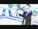 【MMD_紲星あかり】ふぁんとむだんさー01【WAVEFILE】