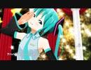【MMD】アニメチックなミクさんで「彗星ハネムーン」