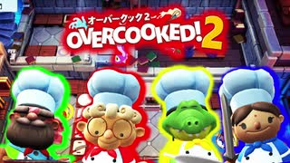 【Overcooked!2】ヤベェ料理人2人がオーバークック2を実況!♯14【MSSP/M.S.S Project】