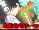 【ドキサバ全員恋愛宣言】天使のような悪魔の笑顔!切原赤也part.3【テニスの王子様】
