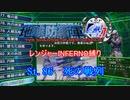 【地球防衛軍4.1】レンジャー INF縛り M86 死の戦列【ゆっくり実況】