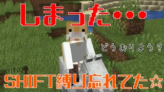 【Minecraft】猪突猛進なマインクラフトpa