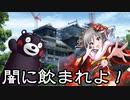 支援動画企画「神崎蘭子と応援するウソm@s祭り」