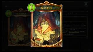 【シャドバ新カード】新アイラで超強化された財宝ドラゴン【アディショナルカード / Shadowverse】