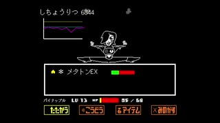 【UNDERTALE】初めてのGAME OVER【初見プレイ】♯22