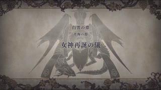 【黒鷲ハード】ファイアーエムブレム風花