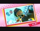【星のカービィスターアライズ】おバカなフレンズの珍道中アナザー【初見ゆっくり実況】11