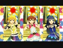 【ミリシタMAD】OK! We are FUN!