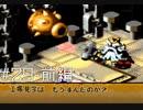 【実況】スーパーマリオRPGでも助けてください #29-前編
