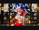 【カメラモーション配布】MMD 2K【曼珠沙華】 Tda式改変 重音テト Japanese Kimono