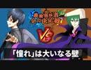 【ポケモンUSUM】アグノム厨 VS イレベン【最強実況者全力決...
