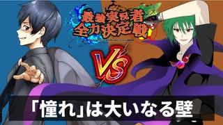 【ポケモンUSUM】アグノム厨 VS イレベン【最強実況者全力決定戦】