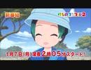 ホモと見るケモノ番組シーン集2 【鉄虎七-2】