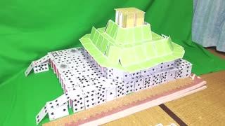 24時間テレビ会場 国技館をトランプタワーで作ってみた