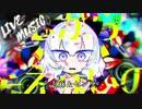 《LIVE風音響》ジグソーパズル - 志麻×センラ