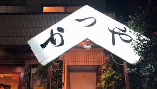 2019年08月23日2枠目 カドカワ予定地サクラタウン