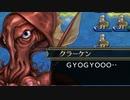 【実況】ラングリッサー_第4回 3/8