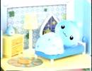 【懐かCM】00年代子供向けアニメで流れたCM集④(2006-2007年)
