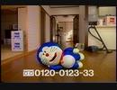 1997年6月のCM集(MBSドラマ再放送内)part2