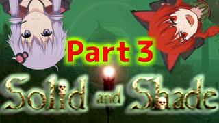 【SolidAndShade】ゆかりんのネクロマンサー戦記#3【Mount&Blade】