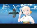 【19夏MMDふぇすと本祭】神鷹改さんで「ライカ」【モデル配布】 【MMD艦これ】
