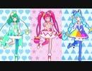 【プリキュア】スタプリの3人でライカ【MMD】