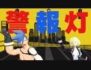【MMDプロメア】パンダヒーロー【ガロ&リオ】