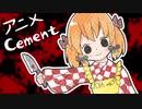 たけのこすずWEEK!【東方手書き劇場】
