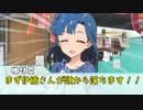 【ノベマス】みゃおみゃ力学第一法則
