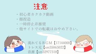 【手描き】シャrr【d!】