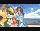 黒柚式 メイドさん 川原えむ で『真夏のレターレインボー』
