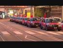 香港主要道路を何百台ものタクシーが走行、暴力反対を呼びかけ