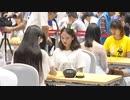 2019年中国囲碁大会、AI技術が注目を集める