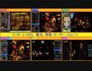 【TS録画】スーパードンキーコング1&2新人大会2019【ドンキー2部門】