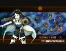 【城プロ:RE】幽けき冷の肝試し-絶弐-難しい【熊本の城娘+α】