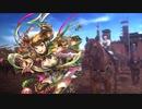【三国志大戦】桃園プレイ 穆に元気をもらう動画89 【覇者 無編集】