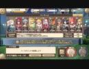 【剣アカ】ストーリー5-4(NORMAL) ☆4以下レベル1 クリアのみ