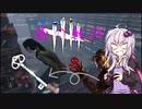 【ゆっくり&VOICEROID実況プレイ】英雄伝説 儀の軌跡 part1 【Dead by Daylight】
