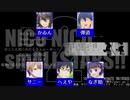 【合唱】NICO NICO smALLSTARS!! 2